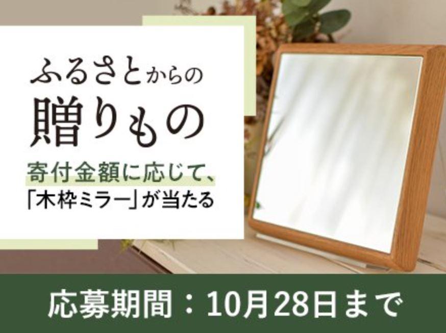 木枠鏡ミラー日本製おしゃれオーダー美容室壁掛け卓上